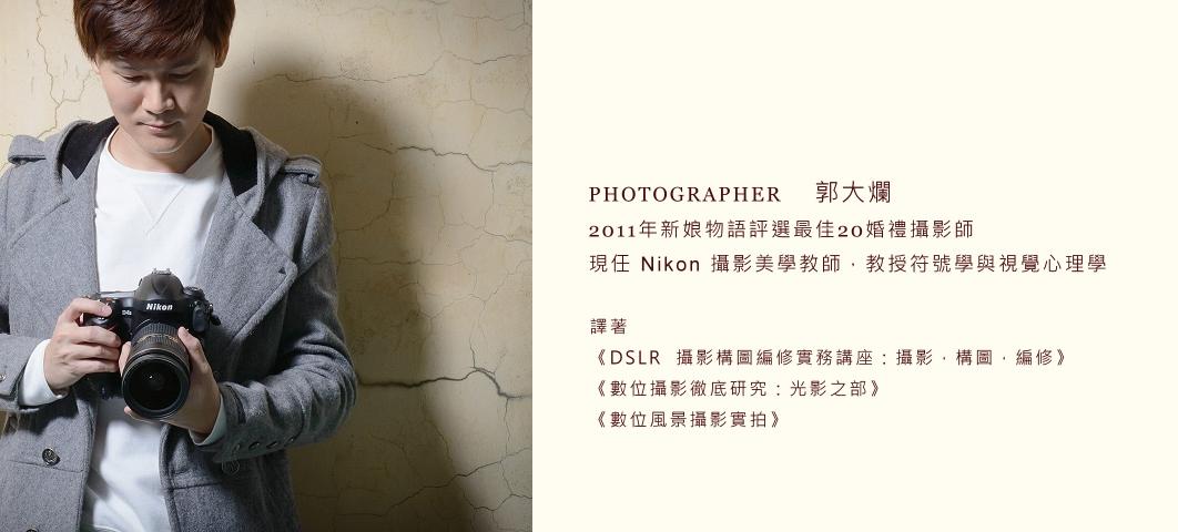 台湾婚礼摄影师