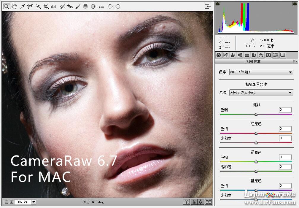 Camera Raw 6.7 MAC版下载,CS5 中文update