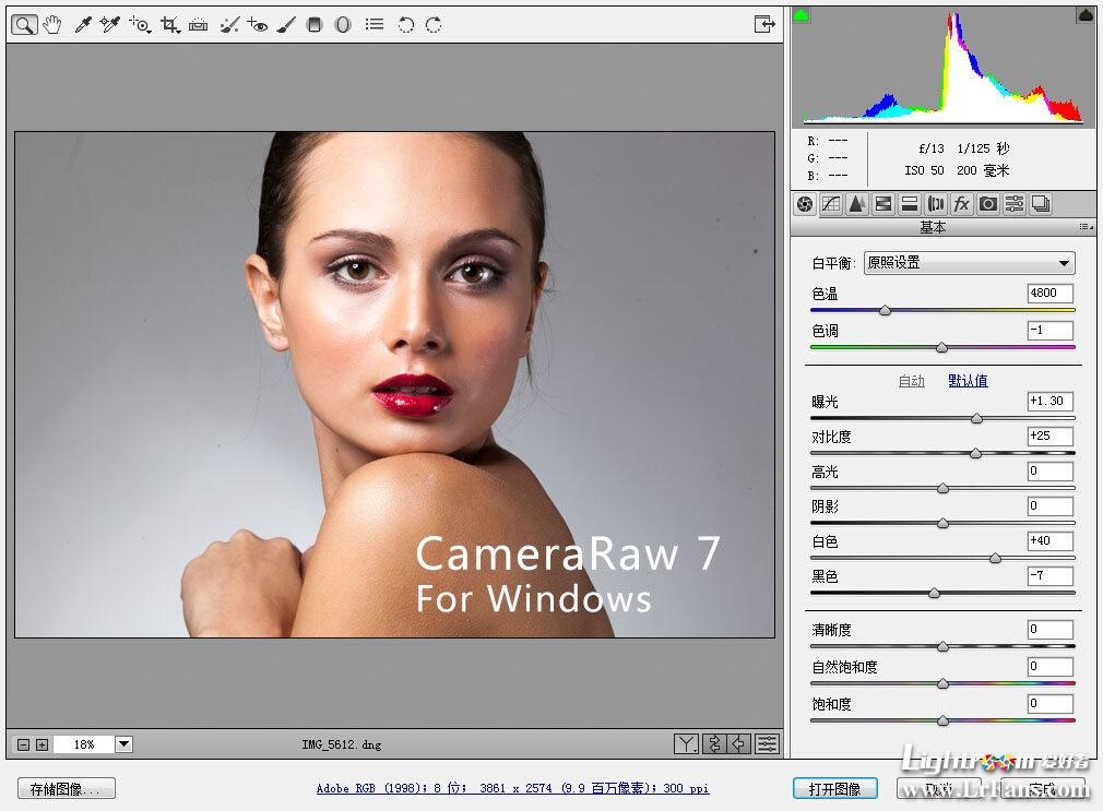 Camera Raw 7.1下载,ACR7 CS6中文版免费下载
