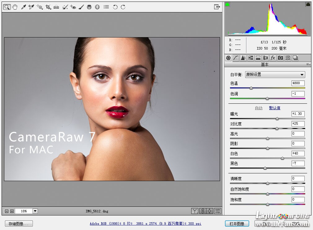 Camera Raw 7.1 MAC下载,ACR7 CS6苹果版免费下载