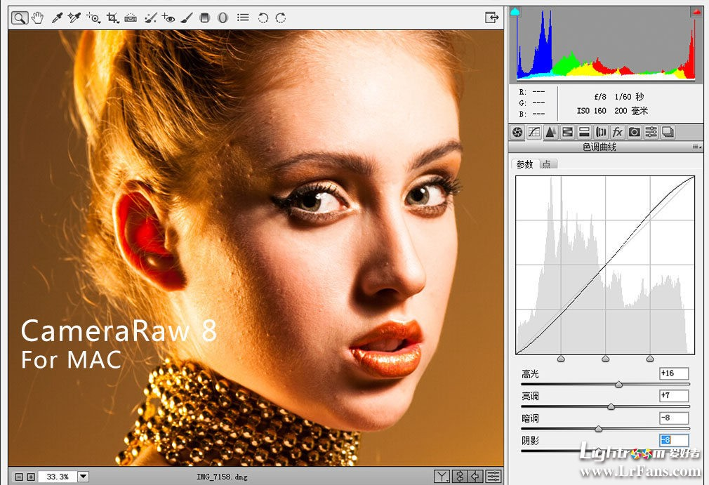 Camera Raw 8 MAC下载,ACR8.3苹果版免费下载