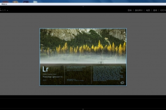 Lightroom6/Lightroom cc下载,破解版更新中