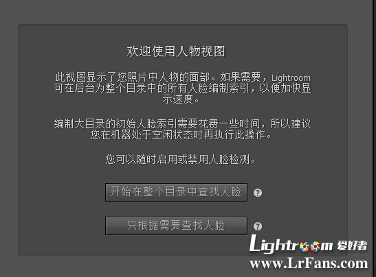 Lightroom6 mac版/Lightroom cc mac