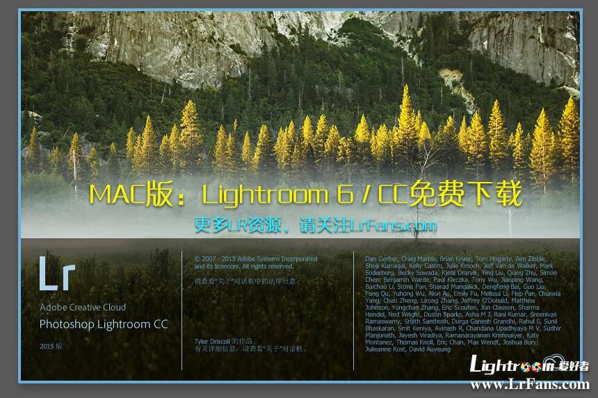 Lightroom6 mac版下载/Lightroom cc mac下载