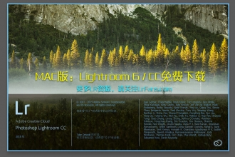 Lightroom6 mac/Lightroom cc mac下载,最新完整版