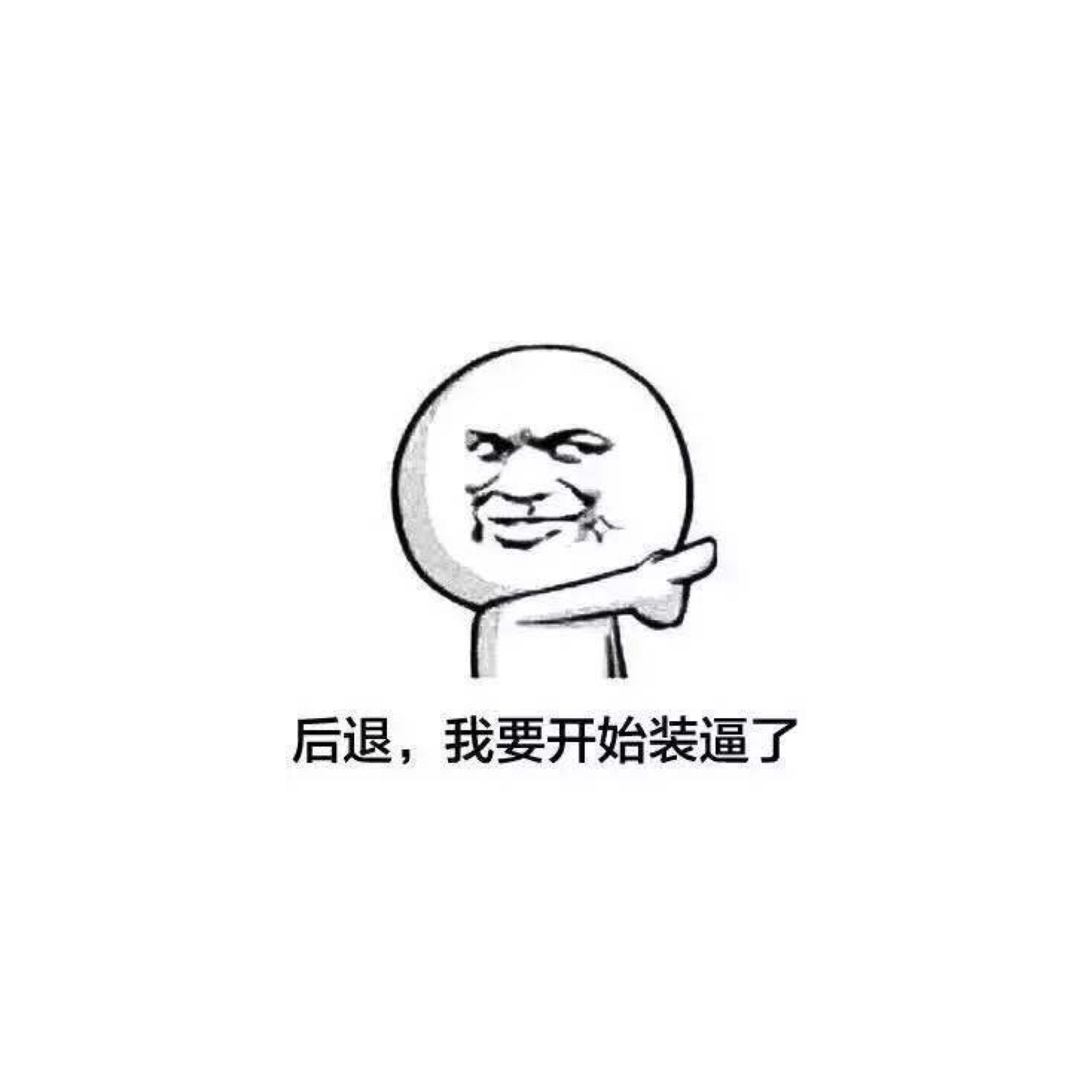 猥琐猫表情包_乐乐简笔画